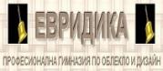 ПГ ПО ОБЛЕКЛО И ДИЗАЙН ЕВРИДИКА - Кърджали