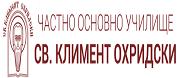 ЧОУ СВ. КЛИМЕНТ ОХРИДСКИ - София