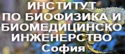 ИНСТИТУТ ПО БИОФИЗИКА И БИОМЕДИЦИНСКО ИНЖЕНЕРСТВО - София