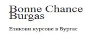 БОН ШАНС 13