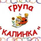 Група Калинка