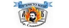 СОУ Христо Ботев - С. Славяново