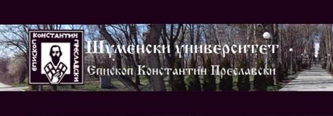 ШУМЕНСКИ УНИВЕРСИТЕТ ЕПИСКОП КОНСТАНТИН ПРЕСЛАВСКИ - Шумен