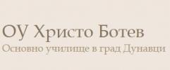 ОУ ХРИСТО БОТЕВ - Дунавци