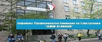 СПГЕ ДЖОН АТАНАСОВ - София