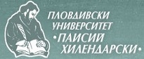 ПУ ПАИСИЙ ХИЛЕНДАРСКИ - Пловдив