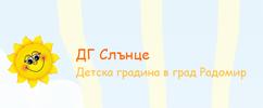 ДГ СЛЪНЦЕ-Радомир