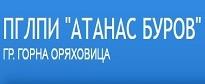 ПГЛПИ АТАНАС БУРОВ - Горна Оряховица