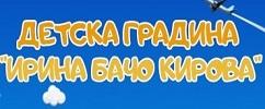 ДГ ИРИНА БАЧО КИРОВА - Летница