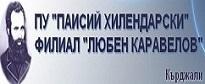 ФИЛИАЛ ЛЮБЕН КАРАВЕЛОВ - Кърджали