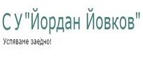 СУ ЙОРДАН ЙОВКОВ - Тервел