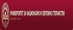 УНСС - София