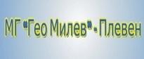 МГ ГЕО МИЛЕВ - Плевен
