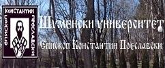 ШУ ЕПИСКОП КОНСТАНТИН ПРЕСЛАВСКИ