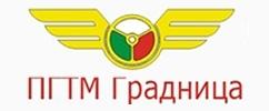 ПГТМ ГРАДНИЦА