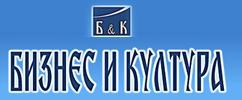 КОЛЕЖ БИЗНЕС И КУЛТУРА - Варна