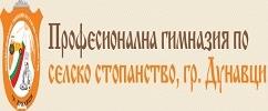 ПГ ПО СЕЛСКО СТОПАНСТВО Г.М.ДИМИТРОВ - Д