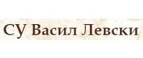 СУ ВАСИЛ ЛЕВСКИ - Дулово