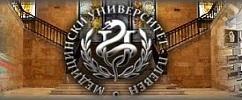 МУ - Плевен