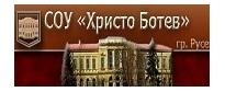 СОУ ХРИСТО БОТЕВ - Русе