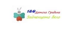 ДГ 180 ЗАЙЧЕНЦЕТО БЯЛО - С. Герман