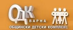ОДК ВАРНА - Варна